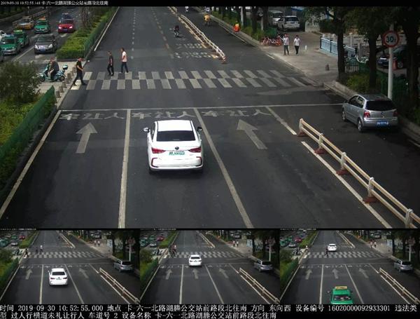 @闽AJA778、闽AU2C98....福州这9辆车被曝光