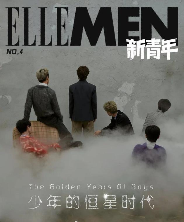 樂華七子NEXT海報
