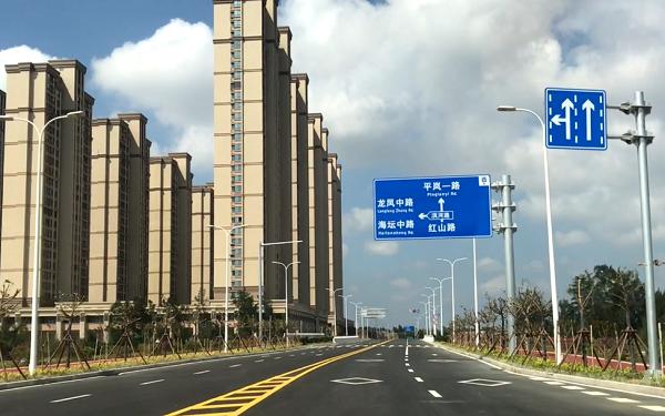 平潭红山中路项目通过竣工验收 周边居民出行更便捷