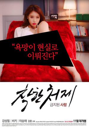 韩国电影r级推荐2018 韩国r级限制级大尺度电影大全集合