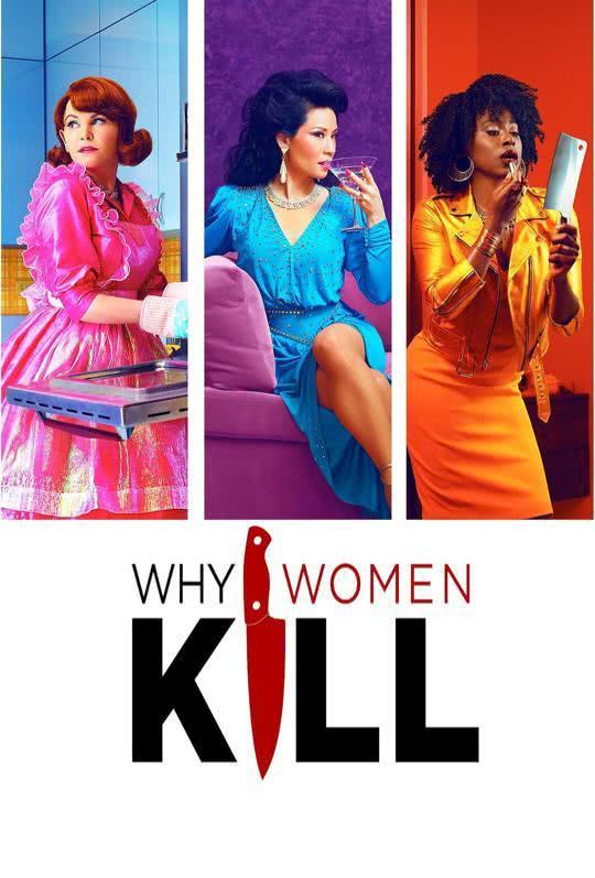 致命女人结局是什么意思?致命女人大结局三个男人都是怎么死的