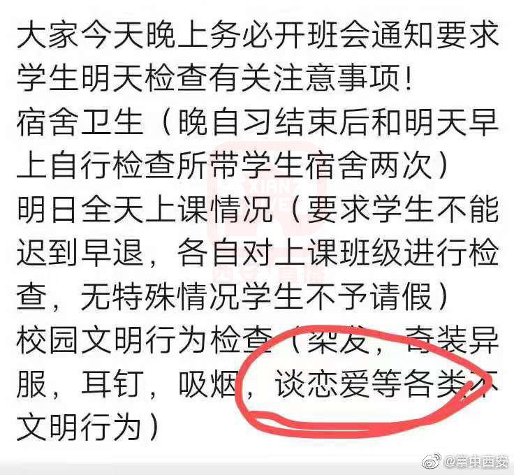 大學禁止學生染發詳細新聞介紹 學?;貞Q不提倡但并非禁止