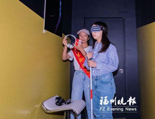 福建省启动数字助盲公益行动