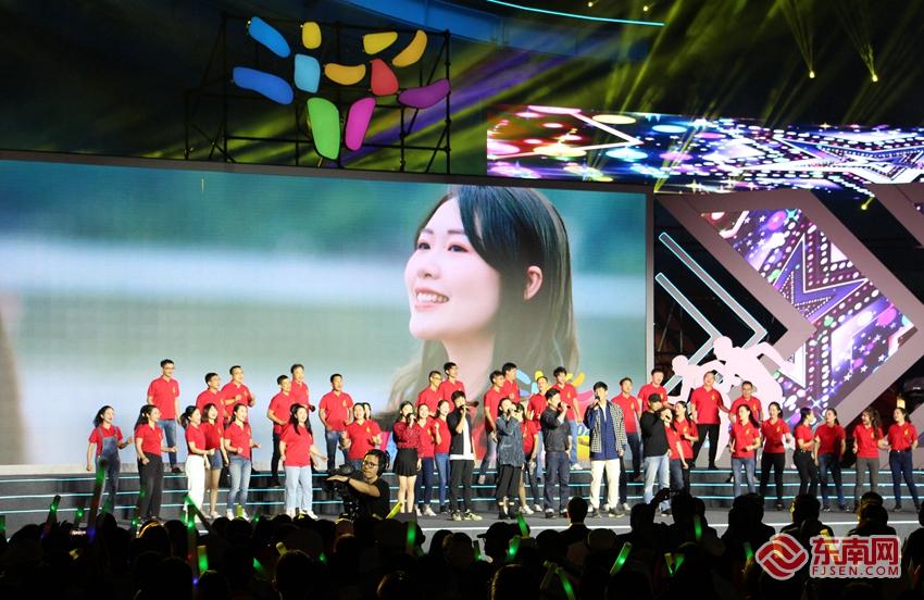 第18届世界中学生运动会倒计时一周年晚会在晋江举行