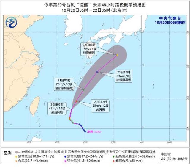 台风博罗依生成现在到哪了台风博罗依会带来哪些影响台风2019最新消息