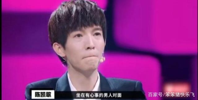 郭敬明回应落泪说了什么?演员请就位郭敬明为什么落泪详情原因