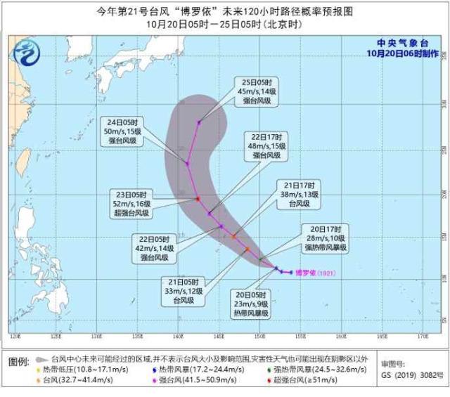 臺風博羅依生成什么情況 臺風博羅依路線是怎樣的在哪登陸
