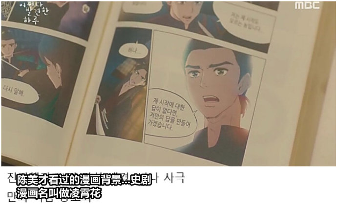 偶然发现的一天Haru身份是什么?哈鲁和端午结局在一起了吗?