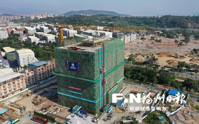 福州奥体颐养中心项目提前实现封顶 明年春节前陆续落架