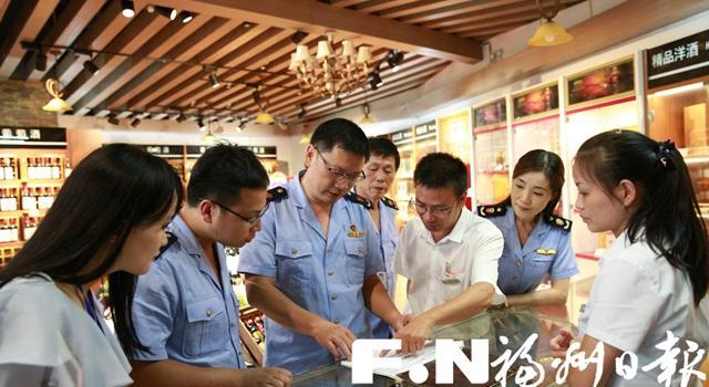 福州新一轮食品安全问题联合行动启动 举报最高奖50万