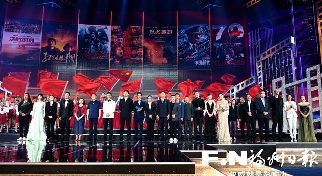 第六届丝绸之路国际电影节闭幕