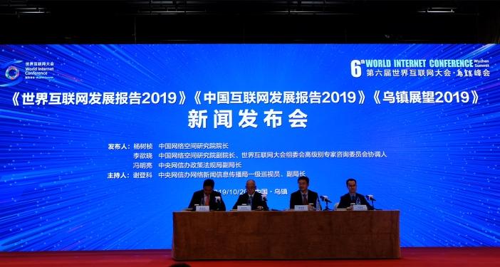 《中国互联网发展报告2019》出炉 福建互联网发展综合指数位居全国第八