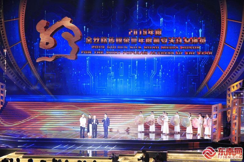 第六届丝绸之路国际电影节颁奖典礼举办 完整获奖名单公布