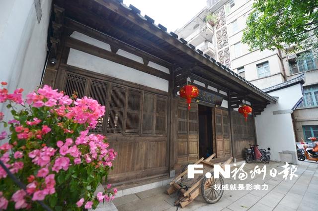 由古厝改建而成 福州中山路将添居民议事厅