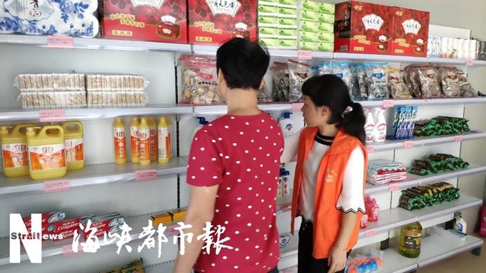 福州一小区超市不收钱!货品只换不卖,竟是为了……