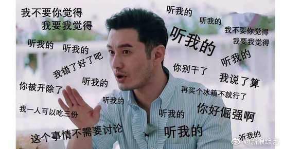 黄晓明回应中餐厅:大家开心就好 时刻警勉自己