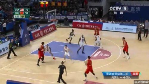 男篮军运会胜美国什么情况 5人得分上双98:79战胜美国队
