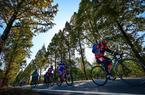 第六届武夷山国际骑游大会在福建武夷山开幕