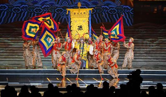 第六屆絲綢之路國際電影節福州閉幕