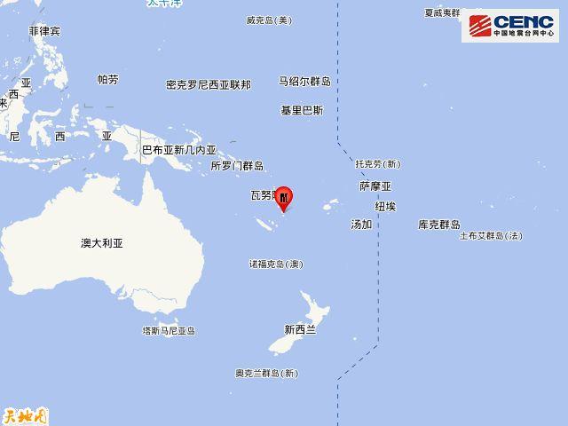 瓦努阿图群岛地震怎么回事 瓦努阿图群岛发生6.5级地震