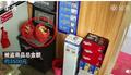 无人超市被偷近800件商品怎么回事?男子是如何在无人超市盗窃的