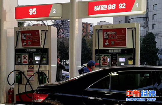 別急著加油!本輪成品油價或下調 機構:板上釘釘