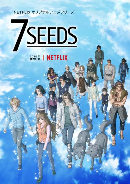 冰封末日求生!Netflix独占SF名作《7SEEDS》动画第2季公布