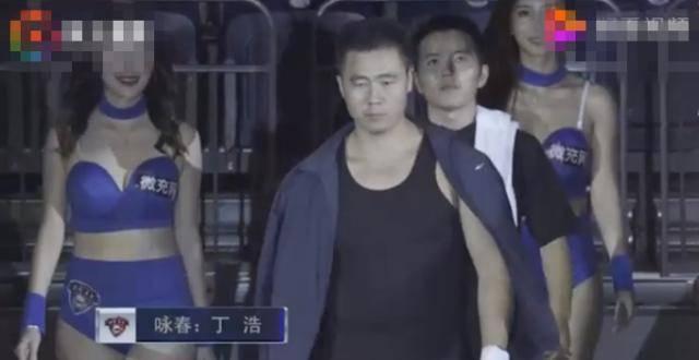 咏春大师74秒被KO事件始末 丁浩想要证明传武咏春的实战能力