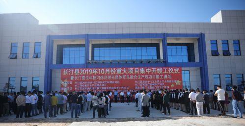 龙岩长汀县9个项目集中开竣工 总投资7.58亿元