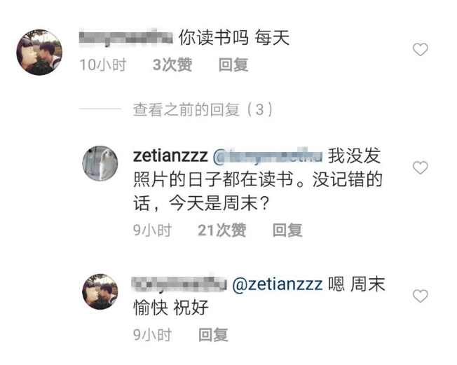 张泽田回到网民那里怎么样了张则天为何回到网民所说的