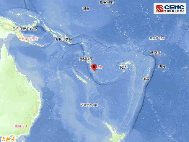瓦努阿图群岛地震怎么回事?瓦努阿图群岛地震几级的严重吗详情