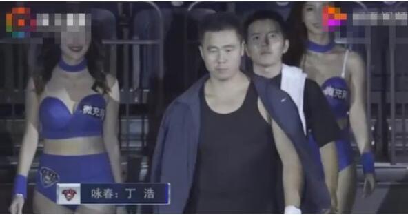咏春大师被KO需要几秒?咏春大师74秒被对手爆头KO比赛视频 丁浩最新回应