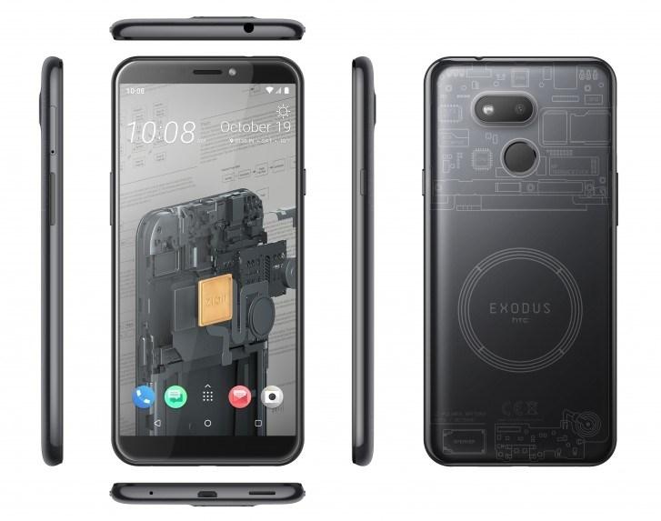 HTC新款区块链手机售价和性能曝光 Exodus 1s功能和硬件配置 区块链手机和普通手机有何不同