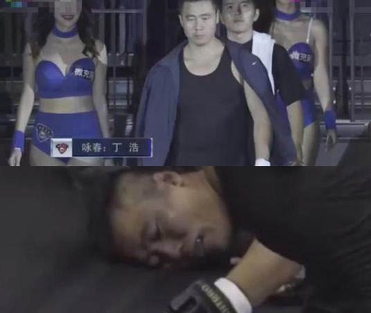 咏春大师74秒被KO详细经过,咏春大师74秒被KO画面详情及真相