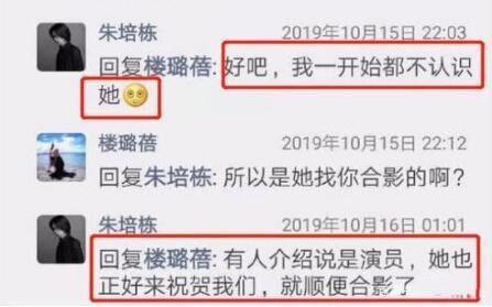 江一燕获奖引争议 朱培栋的回应也是令人惊讶