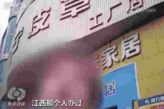 央视曝医院员工QQ群卖出生证明最新消息涉事人员已被控制