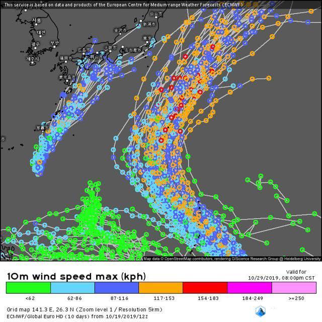 2019台风最新消息:21号台风博罗依变超强台风级 台风路径实时发布系统图更新(5)