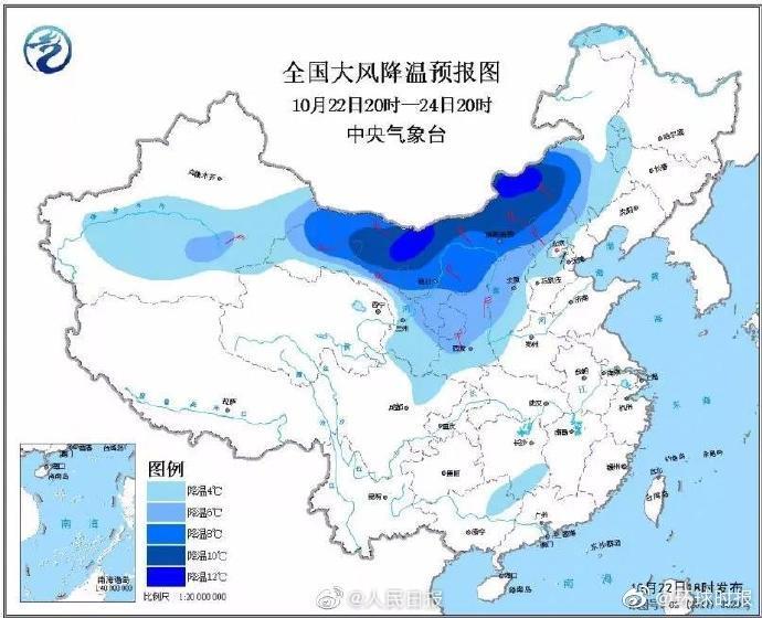 冷空气到货时间表,将横扫我国近七成国土 这些地方将跌破0℃
