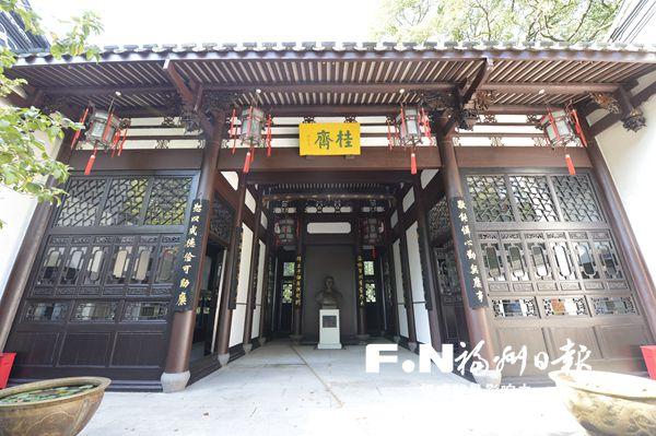 福州西湖公园桂斋换新颜 内部修缮完成下月初对外开放