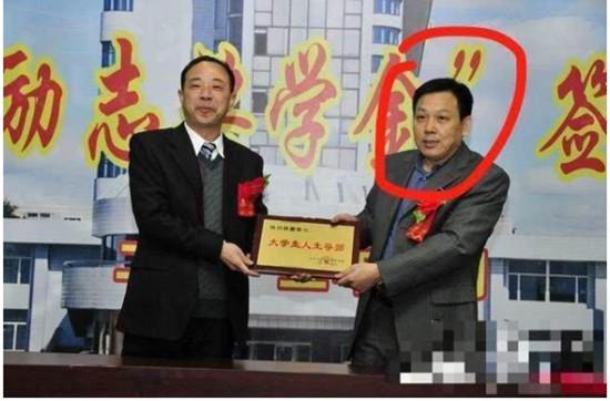 魏大勋家里是干什么的 魏大勋爸爸魏绍林是谁做什么生意