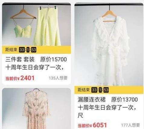 郑爽卖掉露脐装是怎么回事 郑爽为什么卖掉露脐装真相亮了