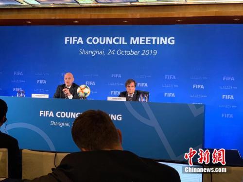 中國舉辦2021世俱杯什么情況 中國離舉辦世界杯還有多遠