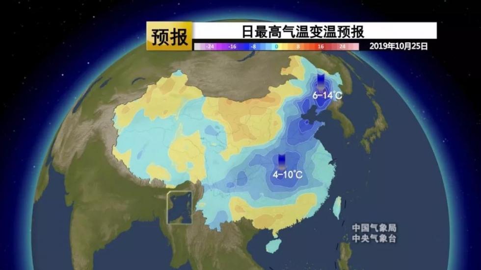 冷空气来袭!福州气温将跌至16℃!还有台风……