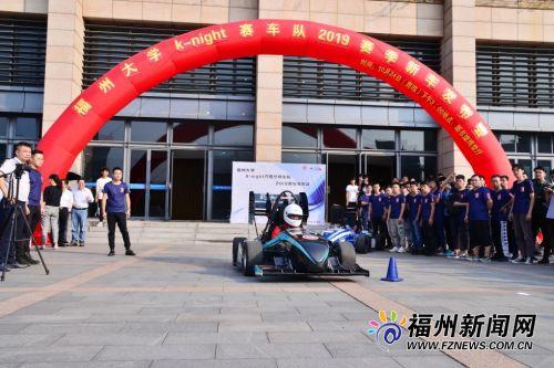 福州大学推出福建首辆大学生无人驾驶方程式赛车