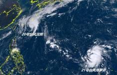 博羅依臺風最大風力13級!2019臺風最新消息 第21號臺風博羅依路徑實時發布系統圖更新