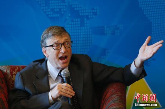 亞馬遜公司股價大跌 世界首富寶座又將易主?