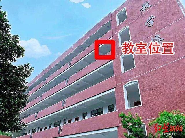 杭州高一女生上课时代讲解楼坠亡 警方:已经破除了刑事案件