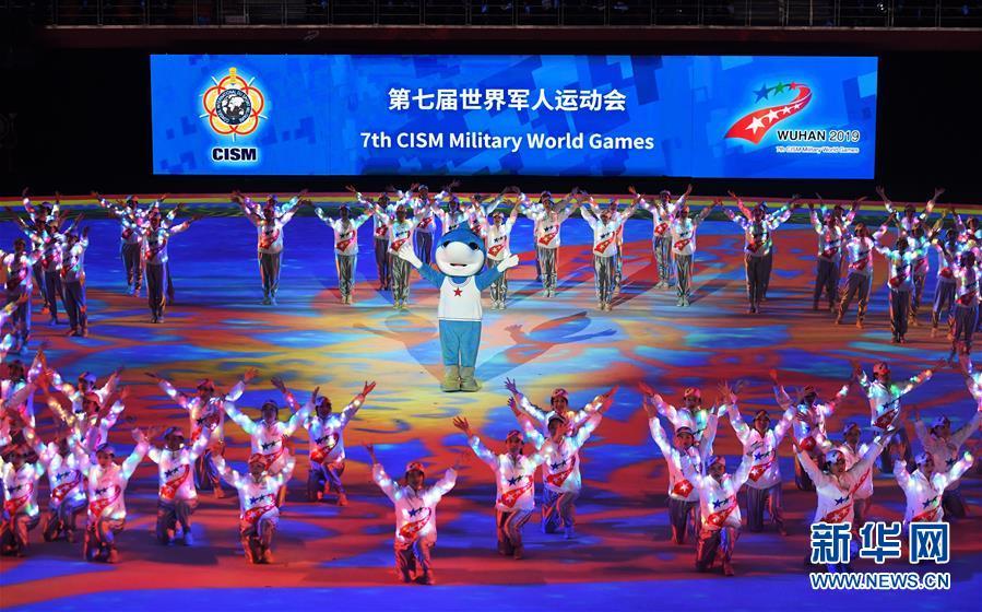 第七☆届世界军人运动会闭幕式在武汉举行