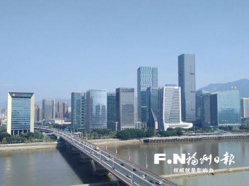 百亿项目落地福州 金融业发展提速增效