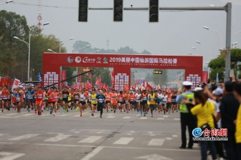 2019美丽中国首届仙游国际马拉松赛鸣枪开跑